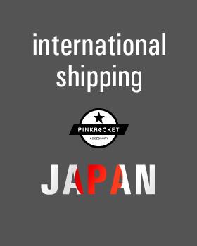 해외배송비 [일본]